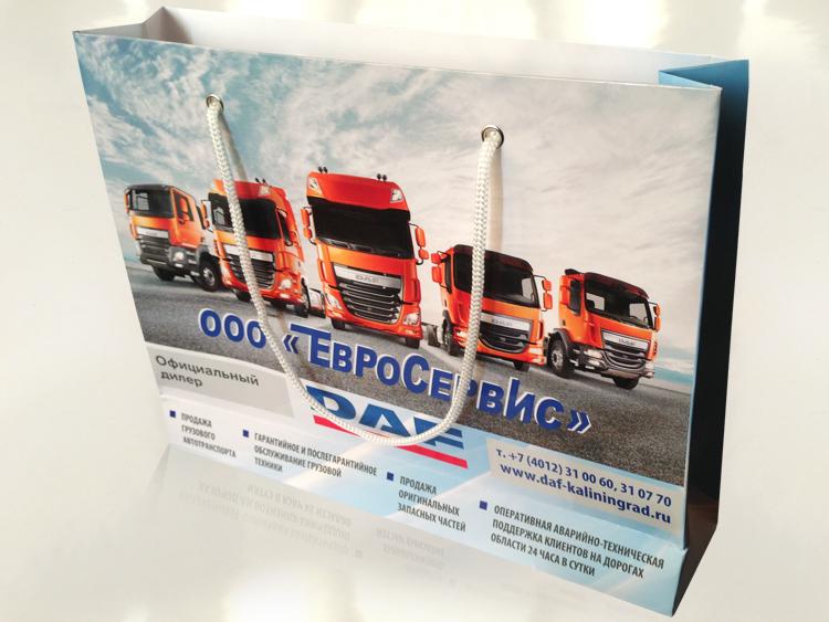 Логотипы на пакетах в москве