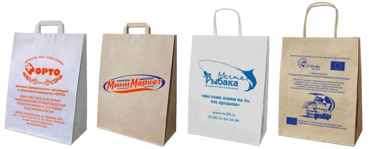 Изготовление пакетов с логотипом омск